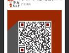 潮州公司注册,商标注册,注册深圳佛山公司