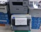 发票,出货单,快递单,凭证等针式打印机批发