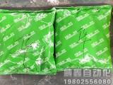 全自动粉剂包装机生产厂家-江苏专业的粉剂包装机