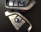 东莞专业开配汽车锁 汽车钥匙遥控 智能卡 24小时服务