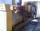 宁波发电机回收公司,专业回收进口发电机