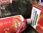 【茅台酒厂集团贡酒】加盟/加盟费用/项目详情