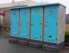 临朐租赁出租单体移动厕所