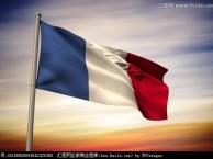 大连暑假法语零基础班 大连哪里可以学习法语 大连法语培训