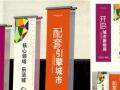 印刷设计、包装设计、企业宣传册、精装纪念册