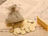 宁波小微企业经营性贷款都是如何办理的