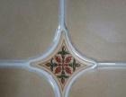 专注家庭保洁 瓷砖美缝 开荒、地板打蜡 窗帘清洗等