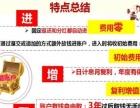 泰康人寿汇赢年金(教育,婚嫁,养老规划,财富传承)