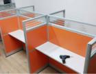 天津办公家具厂家定做屏风办公桌培训桌条桌折叠桌系列