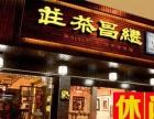 黄屋坡广西医科大学出入口双门头靓铺 合适休闲餐饮类
