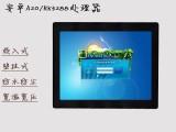 浙江工控机厂家19寸工业平板电脑嵌入式触摸一体机显示器