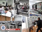 苏州哪些地方有正规高压电工证培训机构?2019国家安监局考试
