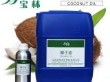 植物精油椰子油Coconut oil基础油小量可批包邮