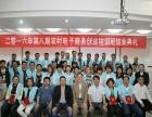 河北省农村电子商务精准扶贫项目开发培训实施计划方案