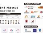 中国娱乐圈头条 STG少年偶像天团练习生全球招募