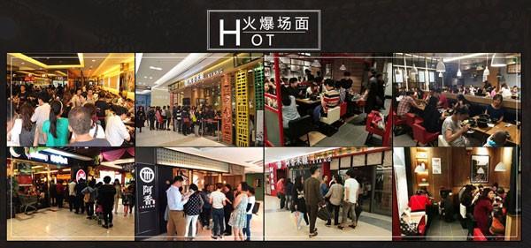 上海阿香米线加盟要多少钱1店 8店米线加盟费多少钱