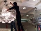 机场路水晶灯清洗公司酒店水晶吊灯清洗