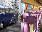 南阳到西宁的大巴汽车在哪里上车+多少钱?(客运站时刻表)