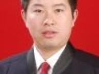 合肥建筑工程 经济纠纷 债务纠纷 法律顾问律师