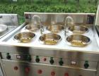 厂价销售各种制冷设备,厨房设备,不锈钢调理设备。