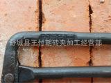 安徽砖夹2014-新品-五金建筑匠作工具九五砖夹子-品牌(抱金砖