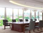股权出售湖南废水环境工程设计资质公司公司