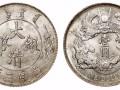 古钱币交易买卖选择正规的古玩交易平台