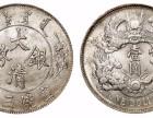 珍贵的古玩古钱币交易买卖去哪里