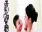 酷乐炫 酷乐炫诚邀加盟