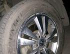 16年的轮胎