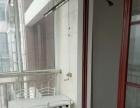 市中心出租酒店式公寓
