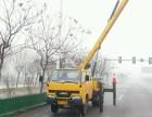 珠海专业高空作业车出租公司 低价租售