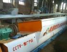 大型机制碳、木制颗粒生产设备