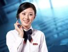 上海法罗力壁挂炉维修网 欢迎进入(法罗力维修)各中心咨询电话