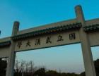武汉大学MBA招生开始报名了,如何报名MBA