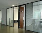 临沂玻璃隔断打造更环保的现代办公