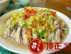 上海江西酸酒鸭技术免加盟培训