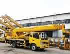 工程建筑吊车机械 汽车起重机生产厂家 汽车吊价格 吊车图片