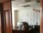上海路 建设大厦 写字楼