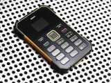 德国SOYES S1卡片手机超薄防摔名片手机男女儿童迷你 低辐射
