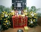 大爱殡葬提供济南省立医院千佛山医院省中医殡葬服务一条龙有哪些
