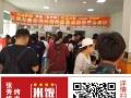 张秀梅 张姐烤肉拌饭加盟 农民打工 创业致富好项目