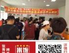 张秀梅脆皮鸡饭加盟 小吃快餐火遍全球 过万订单