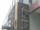 专业广告安装团队,三面翻,发光字灯箱,高空作业安装