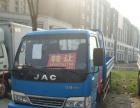 出售14年精品江淮3.85货车