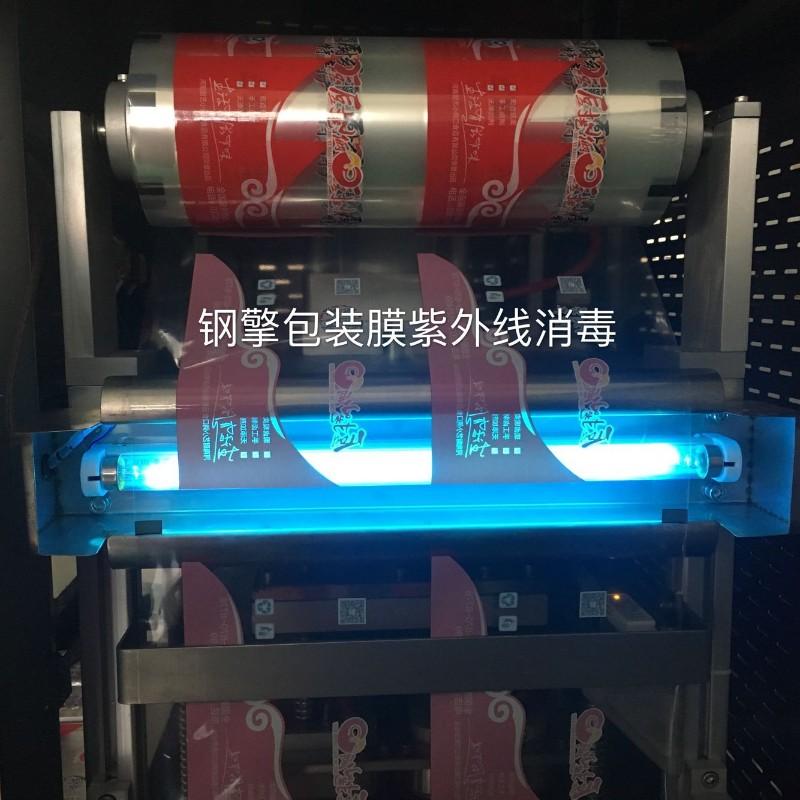 GQ-1D400紫外线消毒装置.jpg