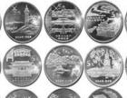 天津本市人长期求购银元纪念币纪念钞邮票