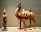 泉州南安古董鉴定交易展览展销拍卖