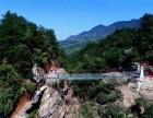 萍乡去浏阳石牛寨~高空玻璃桥~胡耀邦故居一日游
