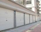 重慶各種卷簾門 提升門 伸縮門安裝與維修